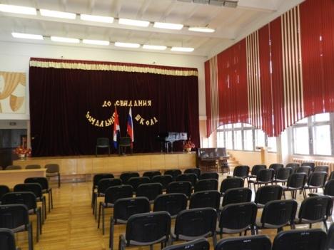 актовый зал фото в школе